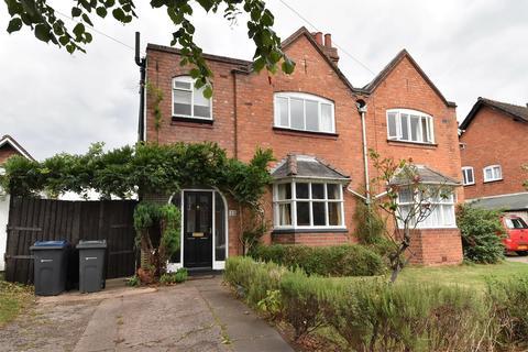 3 bedroom semi-detached house for sale - Laburnum Road, Bournville, Birmingham, B30