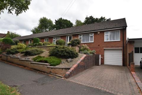 2 bedroom detached bungalow for sale - Heath Road, Bournville, Birmingham, B30