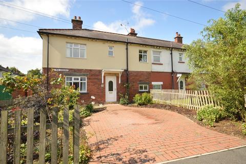 3 bedroom semi-detached house for sale - Salmon Crescent, Horsforth, Leeds, West Yorkshire