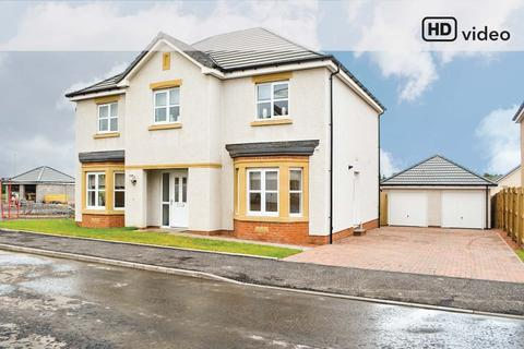 5 bedroom detached house for sale - Rosehall Drive, Broomhouse , Uddingston, Glasgow, G71 7FP