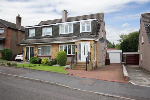 3 bedroom semi-detached house for sale - 12  Mirren Drive, Duntocher, G81 6LF