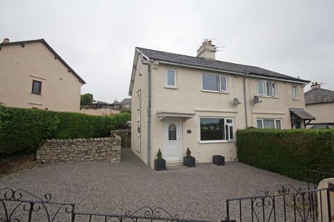3 bedroom semi-detached house for sale - Echo Barn Hill, Kendal, Cumbria