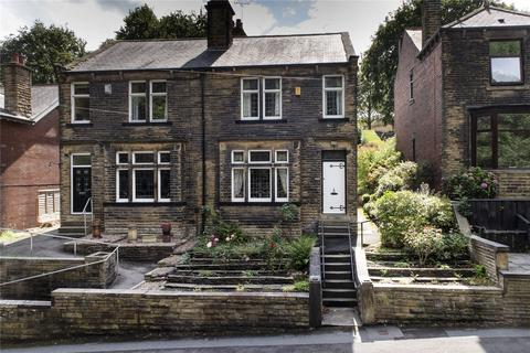 2 bedroom semi-detached house for sale - Healds Road, Dewsbury, West Yorkshire, WF13