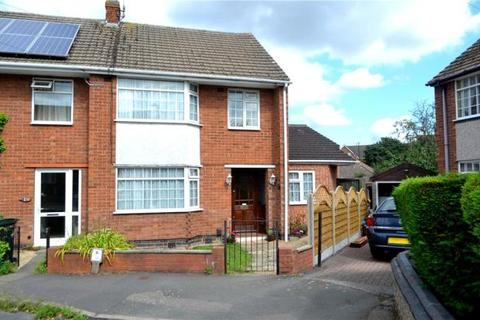 4 bedroom end of terrace house for sale - Pancras Close, Potters Green, Coventry, West Midlands