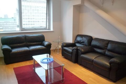 1 bedroom apartment to rent - Princess House City Centre