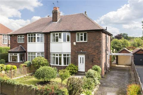 3 bedroom semi-detached house for sale - Otley Old Road, Leeds, West Yorkshire