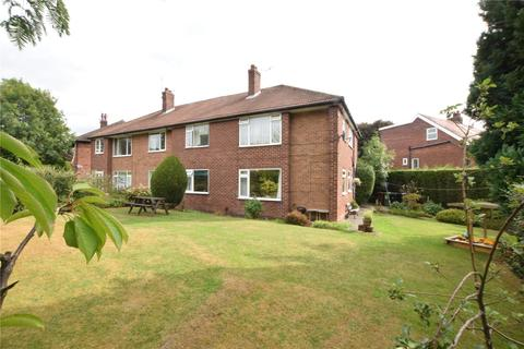 2 bedroom apartment for sale - Becketts Park Drive, Leeds, West Yorkshire