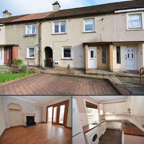 3 bedroom terraced house for sale - Castlehill View, Kilsyth