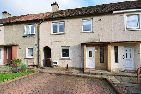 3 bedroom terraced house for sale - Castlehill View, Kilsyth