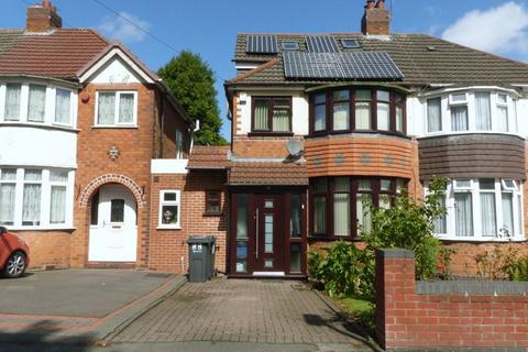 4 bedroom semi-detached house for sale - Calshot Road, Great Barr