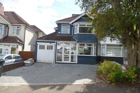 4 bedroom semi-detached house for sale - Forest Road, Oldbury, Birmingham, B68 0ED