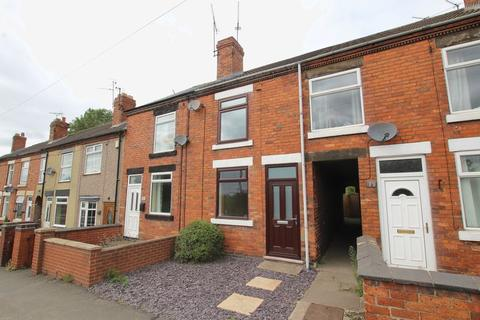 2 bedroom terraced house to rent - Peasehill, Ripley