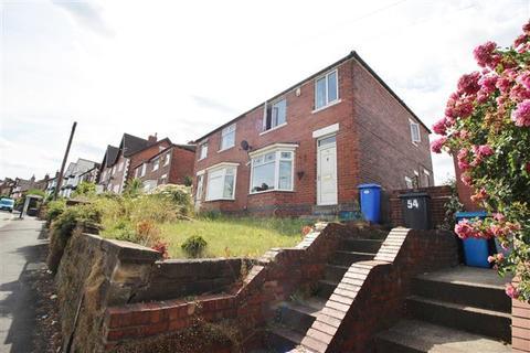 3 bedroom semi-detached house for sale - Handsworth Road, Handsworth, Sheffield, S9 4AD