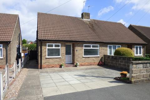 2 bedroom semi-detached bungalow for sale - North Close, Mickleover