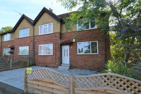 2 bedroom ground floor maisonette for sale - Elmbrook Gardens, Eltham SE9