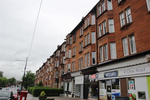 2 bedroom flat to rent - CROW ROAD, GLASGOW, G11 7HS