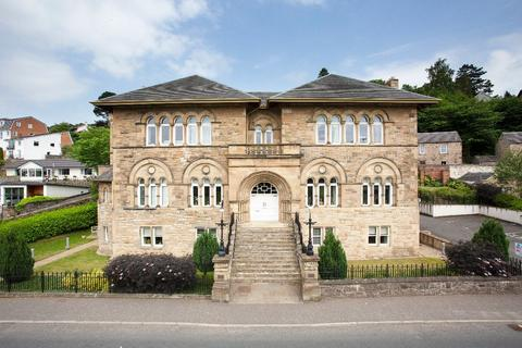 2 bedroom serviced apartment for sale - 12 Museum Hall, Henderson Street, Bridge of Allan, Stirling, FK9 4RQ
