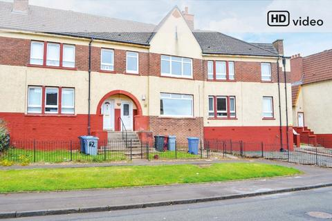 3 bedroom terraced house for sale - Neilsland Street, Hamilton, South Lanarkshire, ML3 8JN