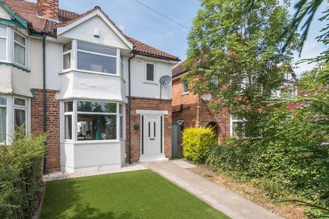 3 bedroom semi-detached house for sale - Lode Lane, Solihull, West Midlands