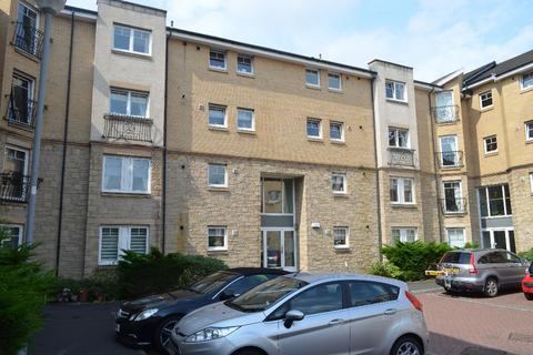 2 bedroom flat for sale - Castlebrae Gardens , Flat 2/2, Cathcart, Glasgow, G44 4EB