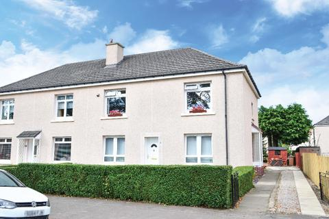 2 bedroom flat for sale - Holehouse Drive, Knightswood, Glasgow, G13 3TF