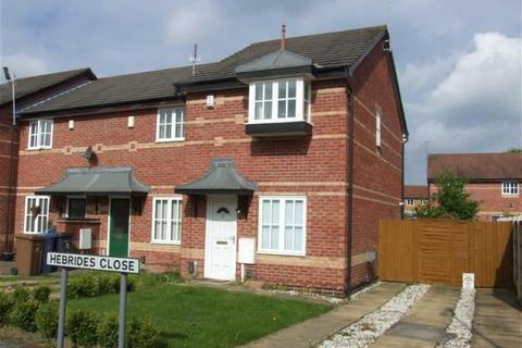 2 bedroom townhouse to rent - Hebrides Close, Stenson Fields, Derby
