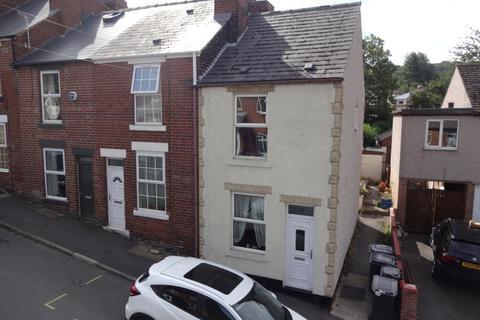 2 bedroom end of terrace house for sale - Olivet Road, Woodseats, S8