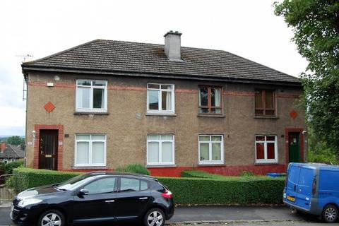 2 bedroom flat for sale - Pitlochry Drive,  Cardonald, G52