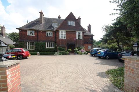 2 bedroom ground floor flat for sale - Shepherds Green, Chislehurst