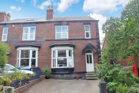 4 bedroom semi-detached house for sale - Newlyn Road, Woodseats, Sheffield, S8 8SU