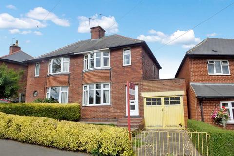 3 bedroom semi-detached house for sale - Lees Hall Road, Norton Lees, Sheffield, S8 9JN