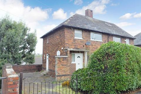 3 bedroom semi-detached house for sale - Holbrook Road, Sheffield, S13 8AX