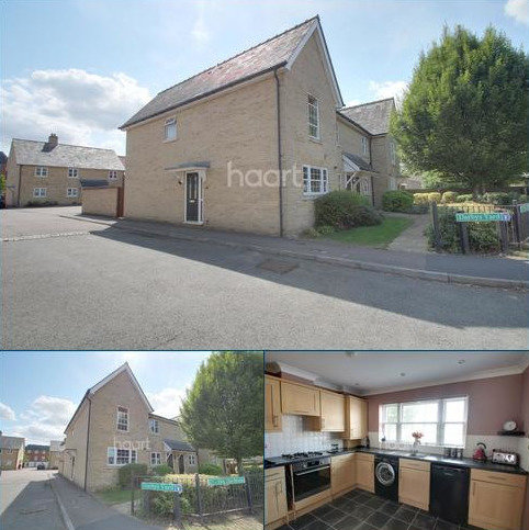 2 bedroom end of terrace house for sale - The Brook, Sutton