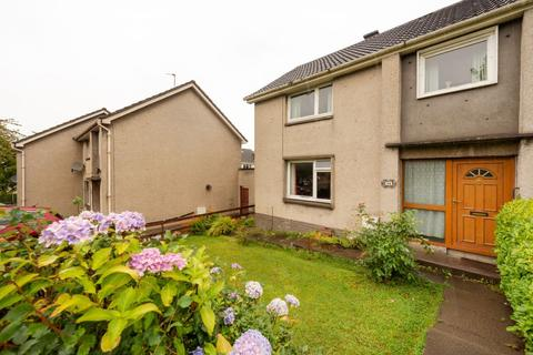 3 bedroom semi-detached house for sale - 14 Drum Brae Drive, Edinburgh, EH4 7EA