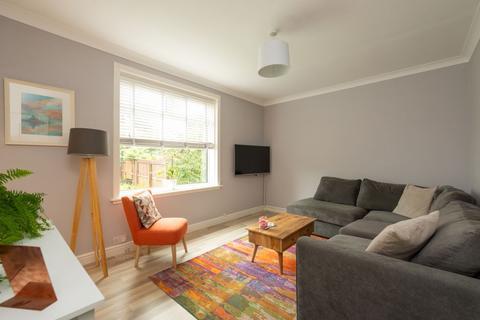 2 bedroom ground floor flat for sale - 1 Broomfield Crescent, Edinburgh, EH12 7LS