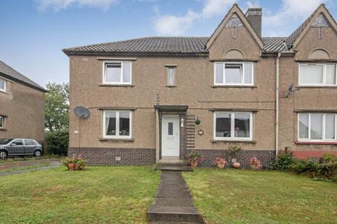 2 bedroom ground floor flat for sale - 44 Wester Drylaw Drive, Edinburgh, EH4 2ST