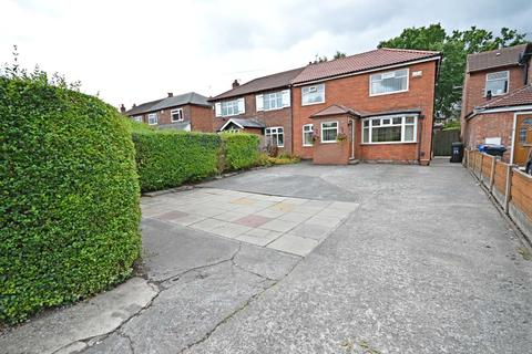 3 bedroom semi-detached house for sale - Turves Road, Cheadle Hulme