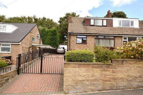 2 bedroom semi-detached bungalow for sale - Hough End Crescent, Leeds, West Yorkshire
