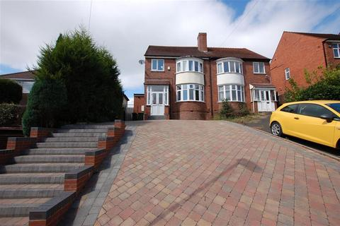4 bedroom semi-detached house for sale - Brook Holloway, Stourbridge, DY9 8XJ