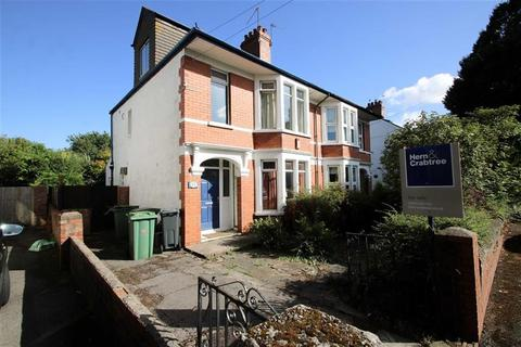 4 bedroom semi-detached house for sale - Kyle Crescent, Cardiff