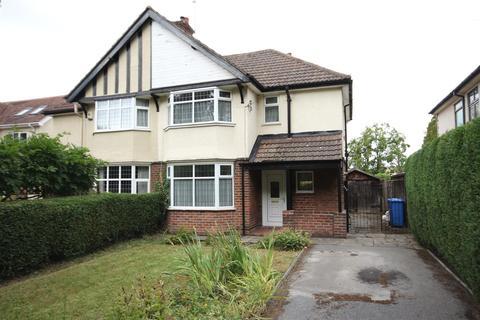 3 bedroom semi-detached house for sale - Station Road, Mickleover, Derby