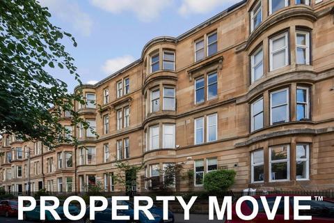2 bedroom apartment for sale - 0/2, 33 Woodlands Drive, Woodlands, Glasgow, G4 9DN