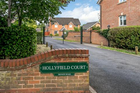 4 bedroom detached house for sale - Hollyfield Court, Sutton Coldfield, Sutton Coldfield, B75 7QE