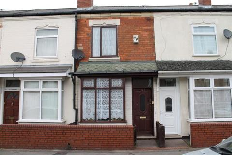 3 bedroom terraced house for sale - Markby Road, Winson Green, Birmingham, B18 4PR
