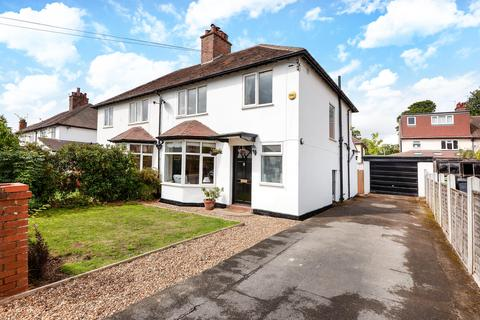 3 bedroom semi-detached house for sale - Beaumont Avenue, Roundhay, Leeds, LS8 1BU