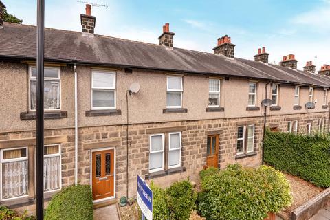 3 bedroom terraced house for sale - Ings Lane, Guiseley, Leeds, LS20 8DA