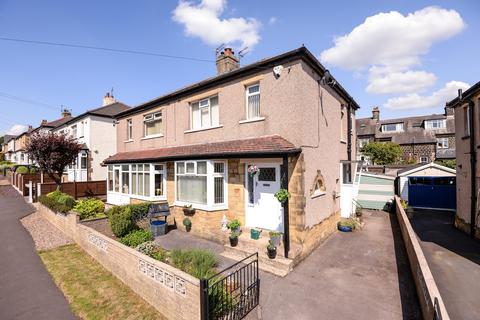 3 bedroom semi-detached house for sale - Oxford Avenue, Guiseley, Leeds, LS20 9BY