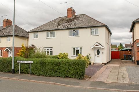 3 bedroom semi-detached house for sale - 5 Vauxhall Terrace, Newport, Shropshire, TF10 7PS