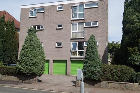 2 bedroom apartment to rent - Elizabeth Court, Lake Road East, Roath Park, Cardiff CF23