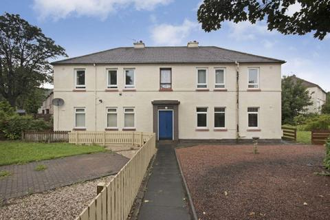 2 bedroom flat for sale - 4/4 Glendevon Avenue, Balgreen, Edinburgh, EH12 5UD